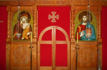 (Srpski) Вез манастир Ковиље